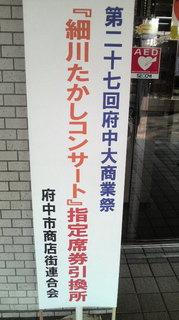 2011012115120000.jpg